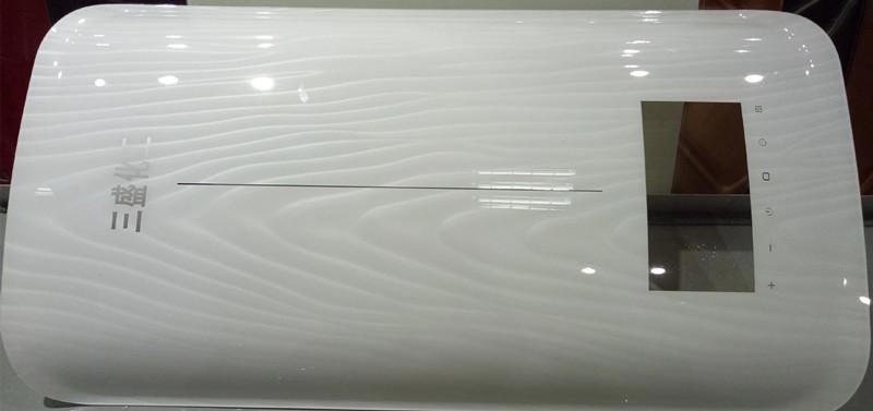 IMD家电油墨