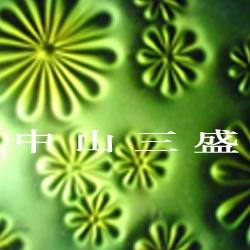3D立体玻璃油漆油墨